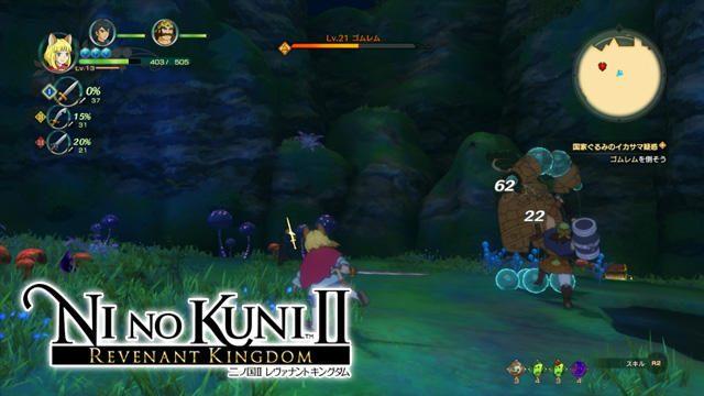 『二ノ国II レヴァナントキングダム』をプレイしてわかった、王道RPGの魅力をレポート【特集第3回/電撃PS】