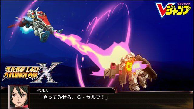 数々のロボットが集結し熱く戦う『スーパーロボット大戦X』!!【Vジャンプ出張版】