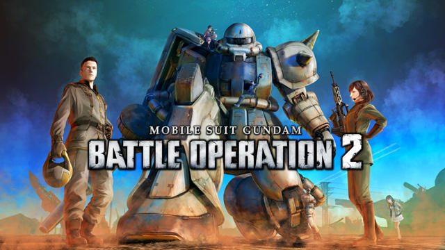 『機動戦士ガンダム バトルオペレーション2』βテストを4月20日より開催! テストパイロット追加募集中!