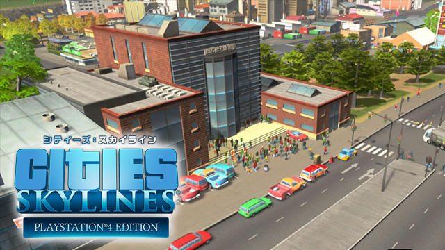 理想の街作りを『シティーズ:スカイライン PlayStation®4 Edition』で体験!【特集第1回/電撃PS】