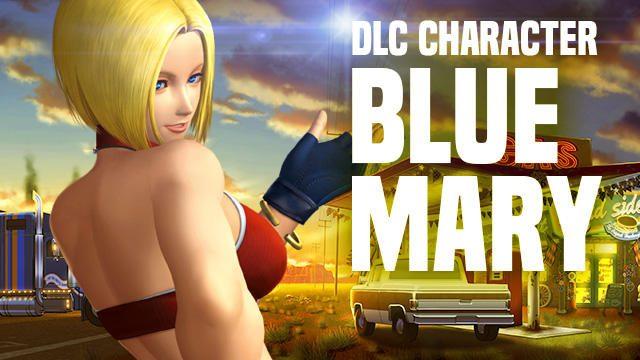 『KOF XIV』4人目の新規DLCキャラクター「ブルー・マリー」発表! 4月12日より新規キャラ4体の配信も開始!