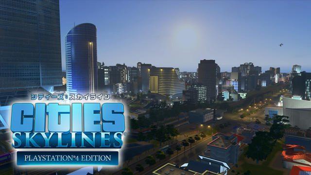 PS4®版『シティーズ:スカイライン』で夢の街作りを!【特集第2回/電撃PS】