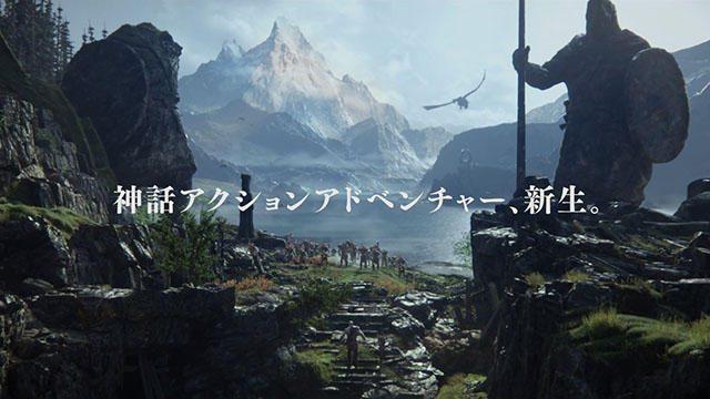 ハリウッド映画のようなクオリティで北欧神話の世界を再現した『ゴッド・オブ・ウォー』新映像を公開!