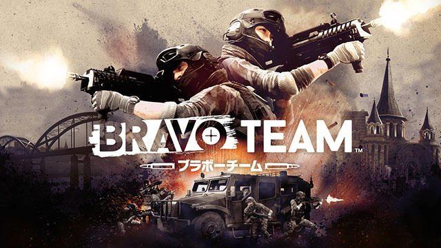 【PS VR】パートナーとともに最前線を駆け抜けろ! 究極のVRシューティング『Bravo Team』本日発売!
