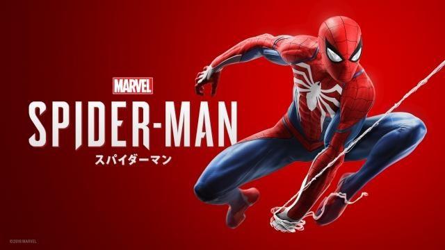 PS4®『Marvel's Spider-Man』9月7日発売決定! 本日より予約受付スタート!