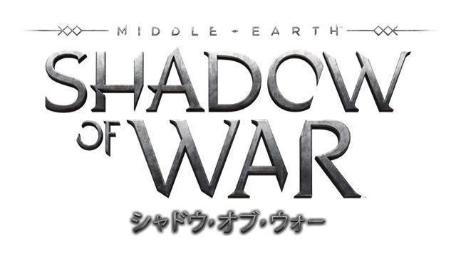 『シャドウ・オブ・ウォー』追加DLC「モルドールの荒廃 ストーリー 拡張セット」が配信開始!
