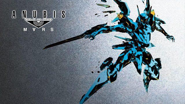 9月6日発売『ANUBIS ZONE OF THE ENDERS : M∀RS』DL版の予約受付中! 限定予約購入特典は専用テーマ!