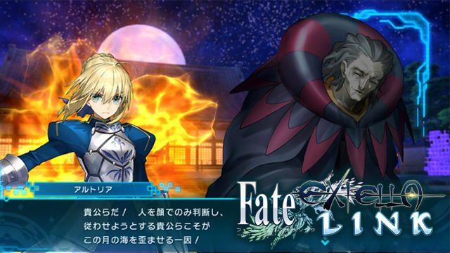 『Fate/EXTELLA LINK』に参戦する人気サーヴァント全26騎を総まとめ!【特集第2回/電撃PS】