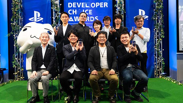 開発者が選んだ2017年度最高の作品を表彰! 「PlayStation® Game Developers Choice Awards 2018」レポート