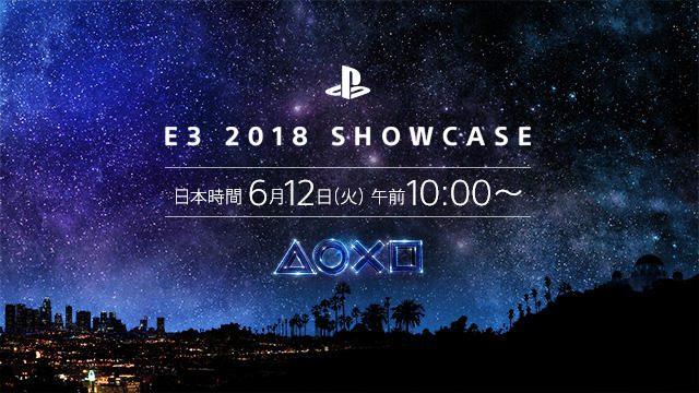 「PlayStation® E3 2018 Showcase」を日本時間6月12日午前10時よりストリーミング中継!