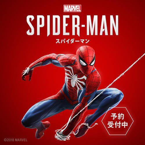 20180615-e3-spiderman-08.jpg
