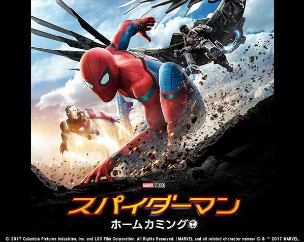 20180620-spiderman.jpg