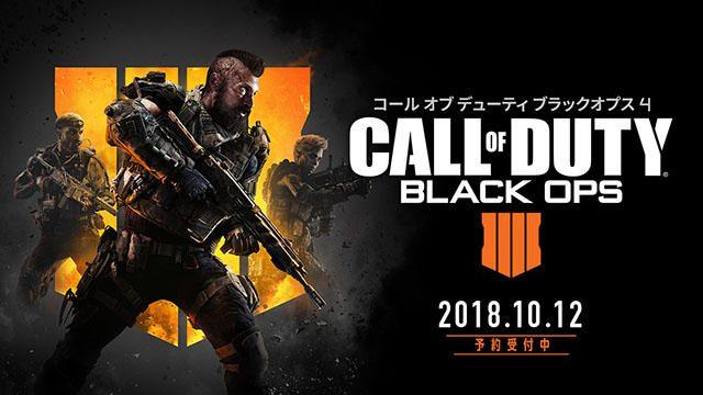 「ブラックオプス」が帰ってきた! PS4®『CoD: BO4』の国内発売日が10月12日に決定! 本日より予約受付開始