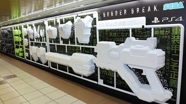 実物大ブラスト・ランナーのパーツが新宿に出現! 『BORDER BREAK』1/1プラモパーツ切り取りイベント開催中!