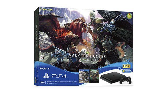 攻略ハンドブック同梱「PlayStation®4 MONSTER HUNTER: WORLD Value Pack」を数量限定で7月26日より発売!