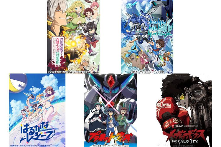 20180725-anime.jpg