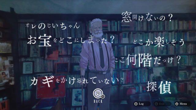 「探偵 神宮寺三郎」新シリーズ『ダイダロス:ジ・アウェイクニング・オブ・ゴールデンジャズ』登場!