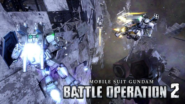 『機動戦士ガンダム バトルオペレーション2』の新兵に贈る、戦場の基礎知識【特集第2回/電撃PS】