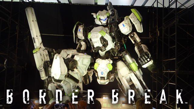 ハイスピードロボットアクション『BORDER BREAK』。基本無料で白熱したバトルを体感!【特集第1回/電撃PS】