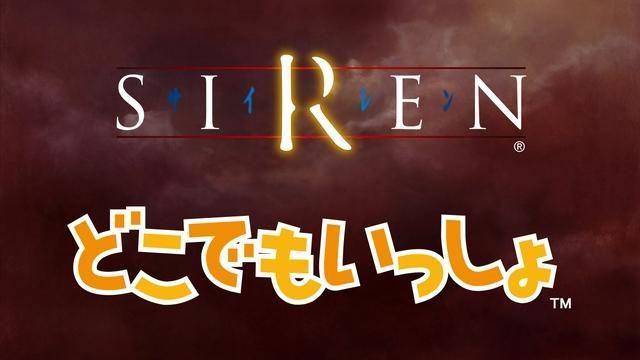 「SIRENといっしょ」のシビトロが待望のフィギュア化! 『SIREN NT』のLINEスタンプも配信開始!!