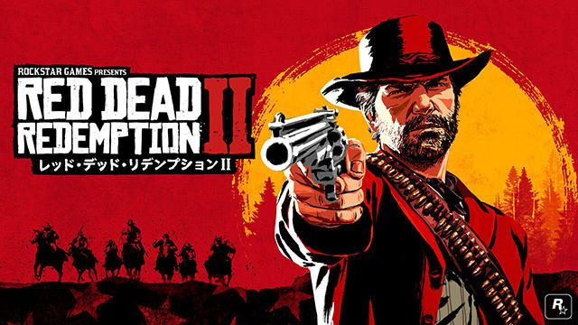 PS4®『レッド・デッド・リデンプション2』公式ゲームプレイ動画を本日公開!