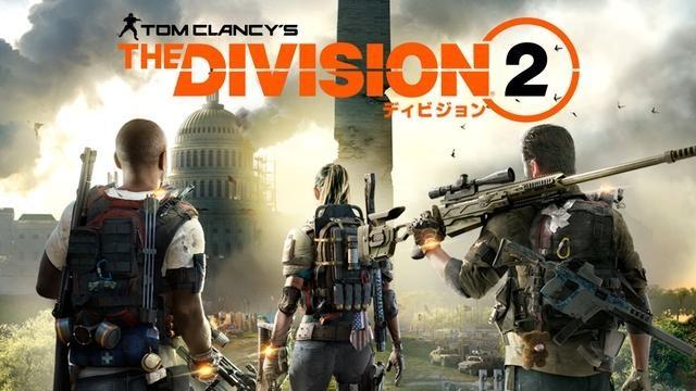 来年3月15日発売『ディビジョン2』DL版の予約受付開始! 3日間の先行アクセスが可能な豪華版も登場!