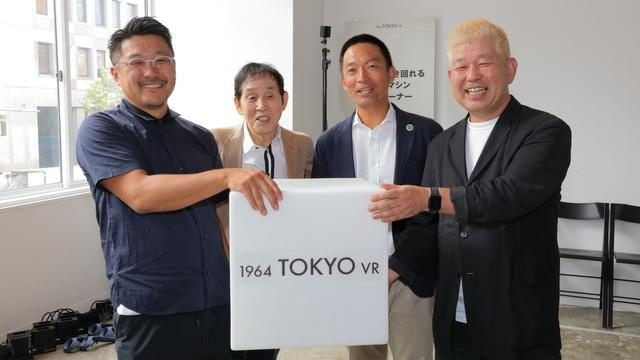 【PS VR】欽ちゃんもタイムスリップ体験! 「1964 SHIBUYA VRプロジェクト」が1964年の渋谷を3DVRで再現!