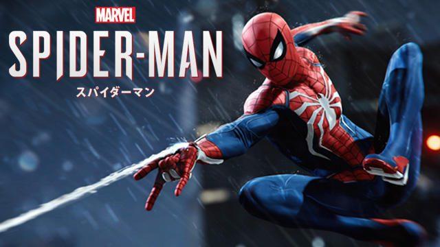『Marvel's Spider-Man』で、マーベル世界のニューヨークを駆ける気持ちよさを満喫!【特集第1回/電撃PS】