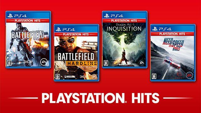 「PlayStation®Hits」シリーズ第二弾が本日発売! EAの名作4タイトルをお得に遊ぼう!