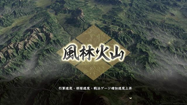 新コマンド「大命」の追加など政略も進化した『信長の野望・大志 with パワーアップキット』11月29日発売!