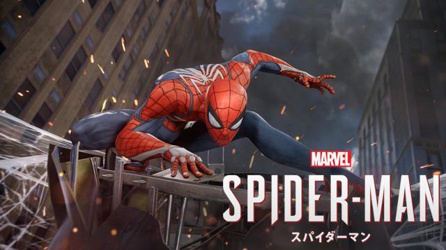 『Marvel's Spider-Man』には、お楽しみがいっぱい! 実機プレイからその魅力に迫る【特集第2回/電撃PS】