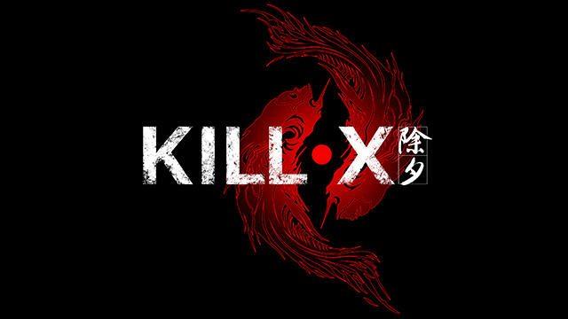 【PS LineUp Tour】伝説の島で生き残りをかけて戦うVRアドベンチャー『Kill-X(仮称)』発売決定!
