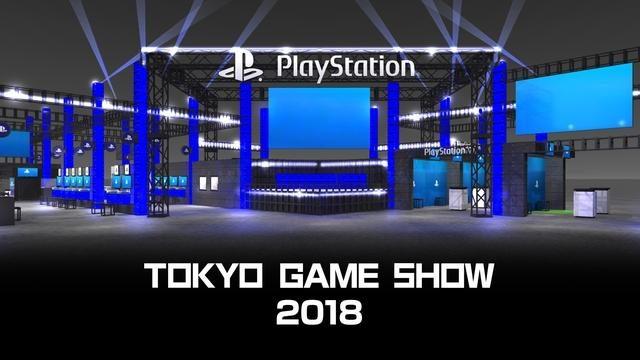 「東京ゲームショウ2018」プレイステーション®ブース出展内容のお知らせ