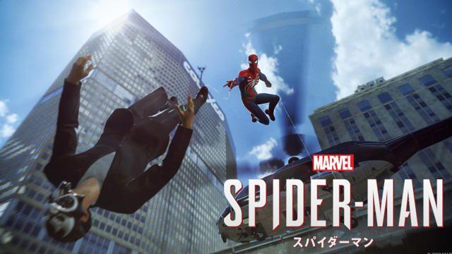 『Marvel's Spider-Man』に込めた開発陣のアツい想いを直撃インタビュー!【特集第4回/電撃PS】