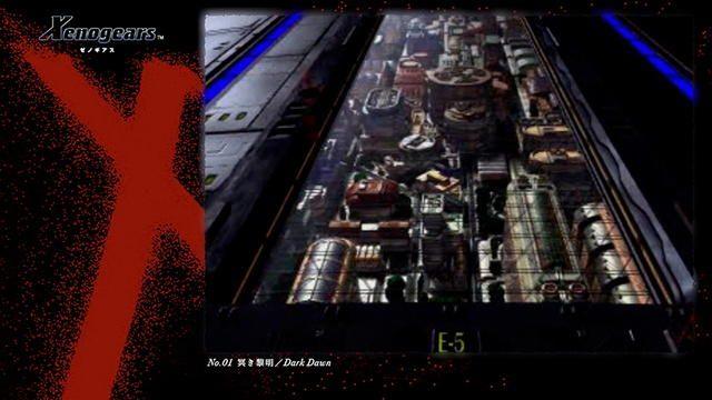 20年の時を経て蘇る......『ゼノギアス』のBGMとゲーム映像を楽しめるPS4®用アプリがPS Storeで好評配信中!