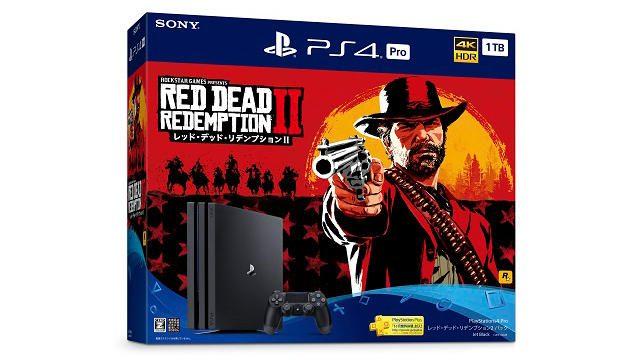 「PlayStation®4 Pro レッド・デッド・リデンプション2 パック」を10月26日より数量限定で発売!