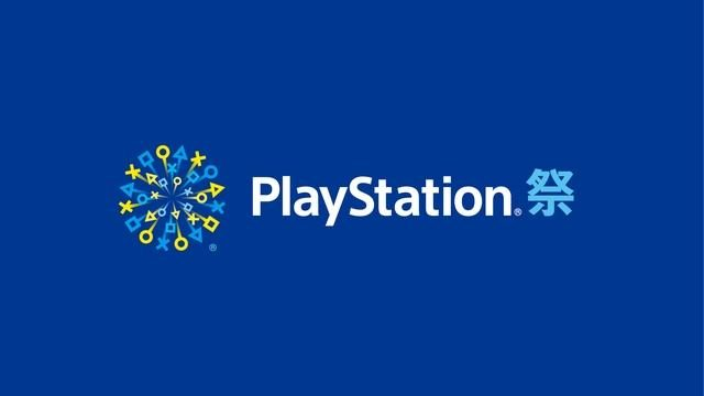 「PlayStation®祭 2018」開催決定! 10月28日より大阪・福岡・広島・仙台・札幌の5都市で順次スタート!