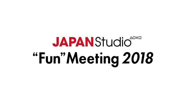 """ファンの皆さまと一緒に楽しむ「JAPAN Studio """"Fun"""" Meeting 2018」開催決定!12月1日は品川であそぼう!!"""