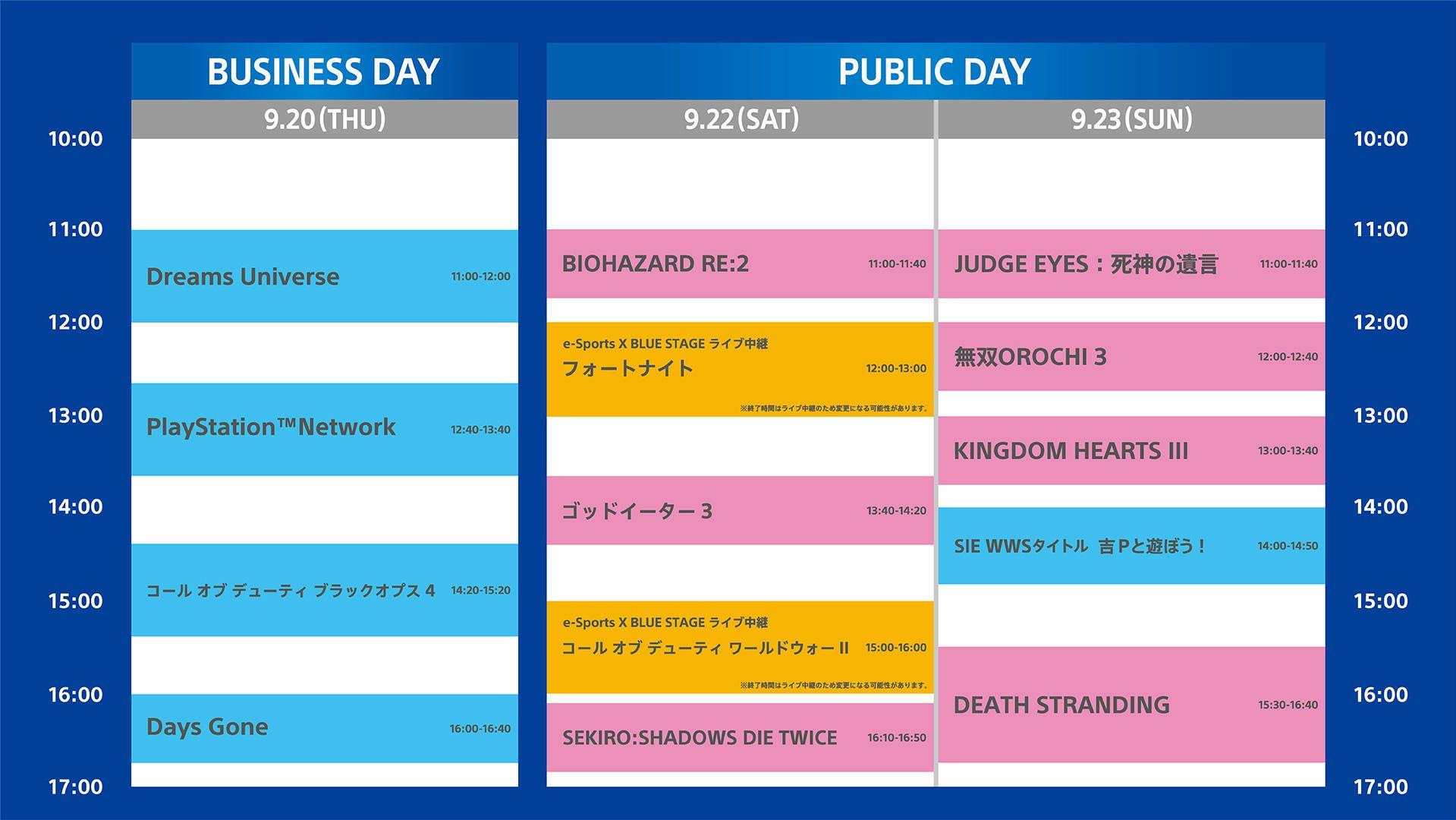 20181017-tgs2018-stage-timetable.jpg