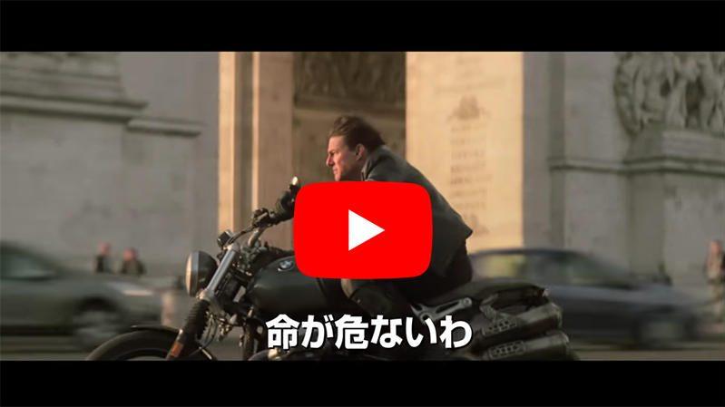 20181101-mifo-youtube2.jpg