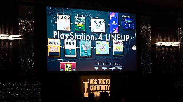 ラインナップ映像「PlayStation 4 Lineup」が広告賞「ACC TOKYO CREATIVITY AWARDS」でACCゴールドを受賞!