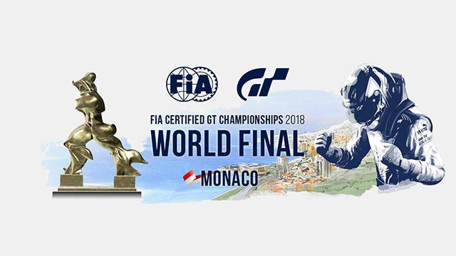 「FIA グランツーリスモ チャンピオンシップ 2018 ワールドファイナル」を11月17日から開催!
