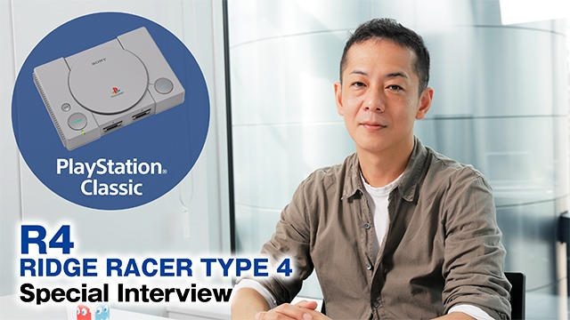 "【PS Classic】ゲームの""ビジュアルデザイン""の変革──『R4 RIDGE RACER TYPE 4』インタビュー"