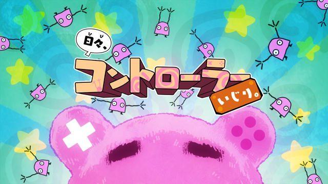 手軽に遊べるミニゲーム集『日々、コントローラーいじり。』をPS Plusの「スペシャル」で12月より配信!