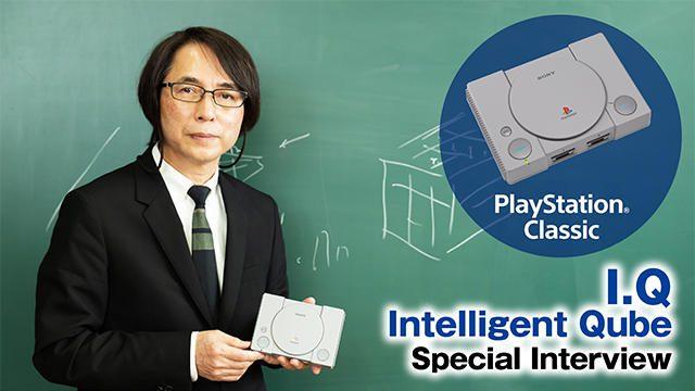 """【PS Classic】目指したのは""""根源的なゲームの楽しさ""""──『I.Q Intelligent Qube』インタビュー"""