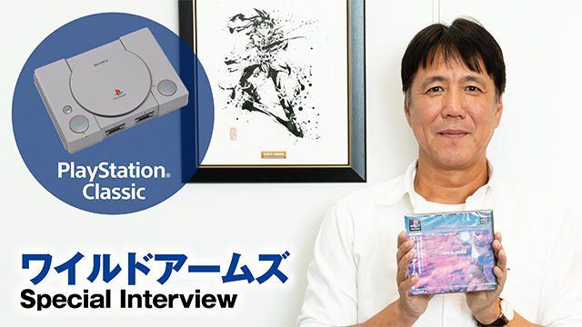 【PS Classic】今なお受け継がれるRPGのDNA──『ワイルドアームズ』インタビュー