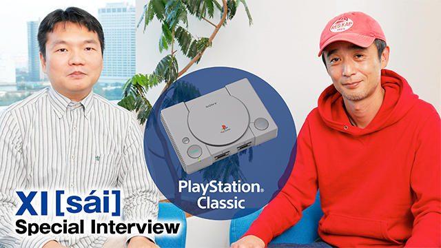 【PS Classic】若さゆえの怖いもの知らずだから作れたゲーム──『XI [sái]』インタビュー