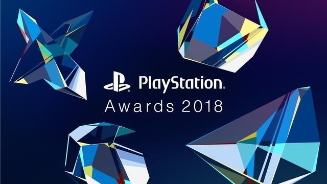 「PlayStation®Awards 2018」受賞タイトルを発表! 12月4日よりPS Storeで開催記念キャンペーンも実施!