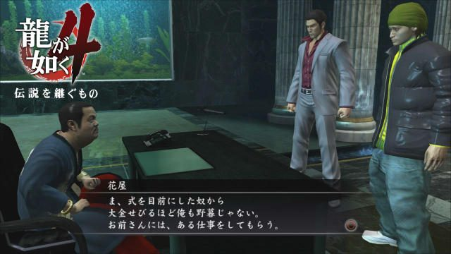 神室町の新たな一面が4人の視点で描かれる! PS4®『龍が如く4 伝説を継ぐもの』のサブストーリーに注目!