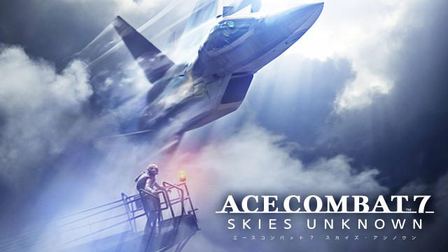『ACE COMBAT™ 7: SKIES UNKNOWN』12年振りのナンバリング最新作の物語の背景に迫る【特集第1回/電撃PS】